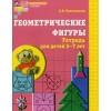 Образовательная программа «Математические ступеньки»