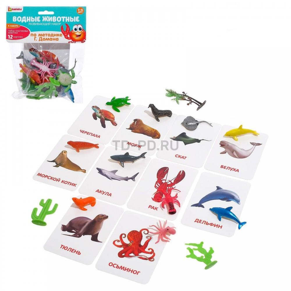 Развивающий набор с карточками «Водные животные», по методике Домана
