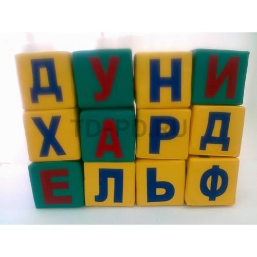 Игровой познавательный набор мягких модулей «Азбука»