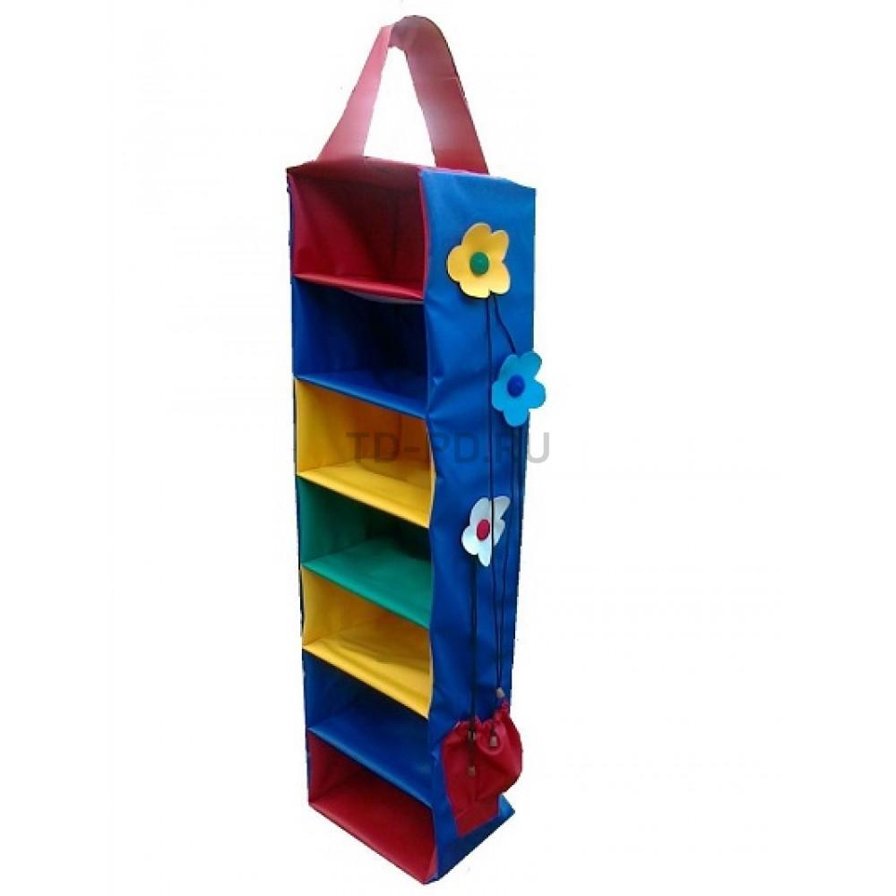 Детская этажерка