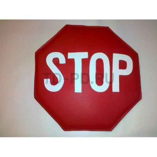 """Дорожный знак """"Движение без остановки запрещено"""""""