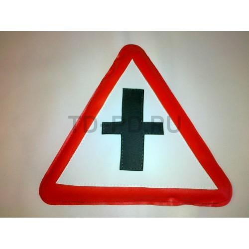 Дорожный знак «ПЕРЕСЕЧЕНИЕ СО ВТОРОСТЕПЕННОЙ ДОРОГОЙ»