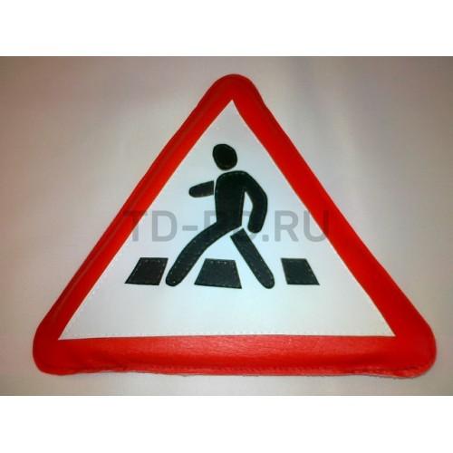 Дорожный знак «Приближение к пешеходному переходу»