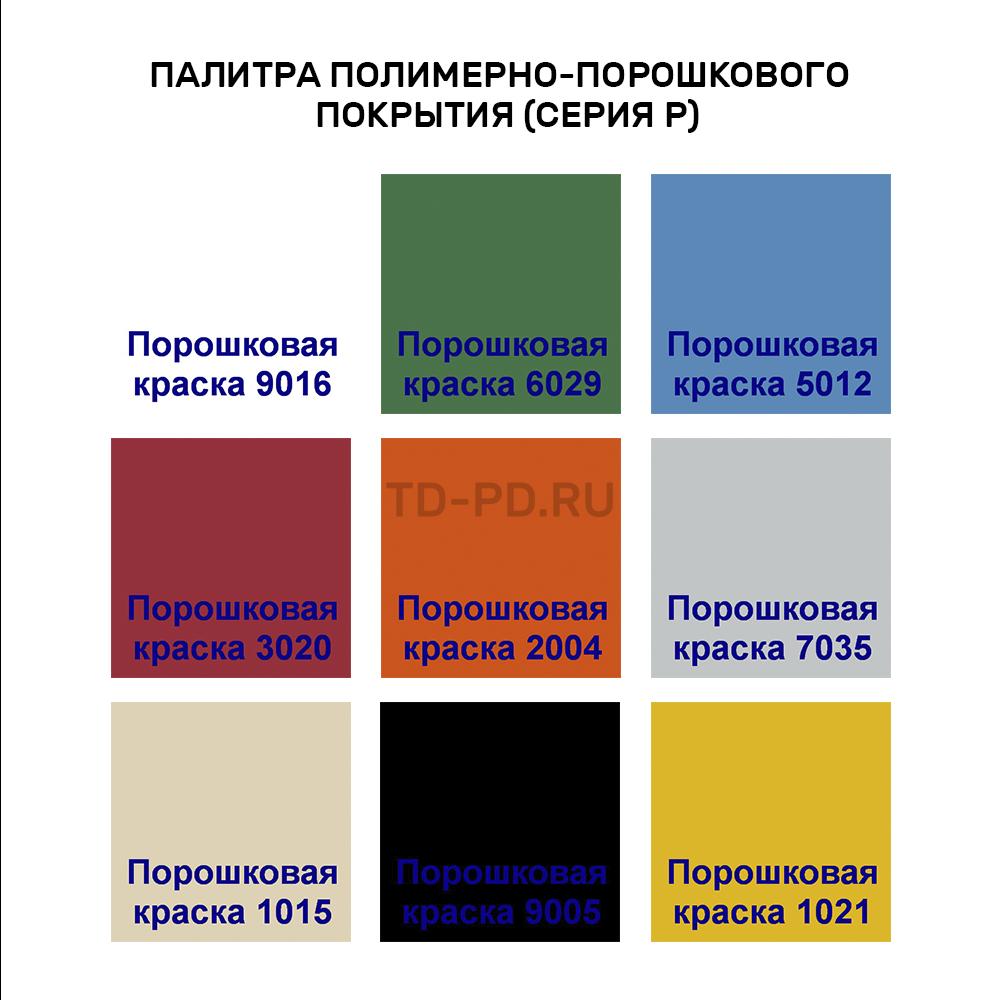 СТОЛ ДЕТСКИЙ ЛДСП РЕГУЛИРУЕМЫЙ 15 (ДИАМ.1200)