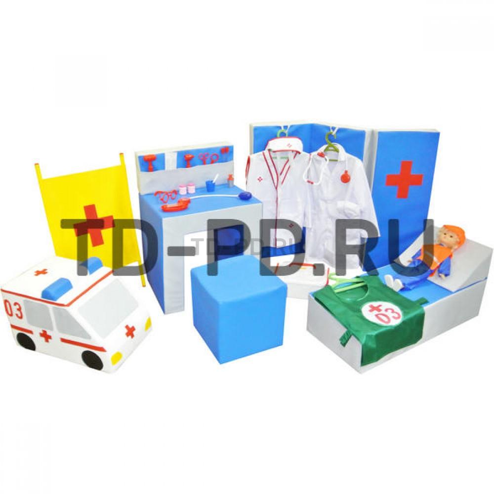 Игровой комплект для сюжетно-ролевых игр «Больница» по ФГОС (2 части)
