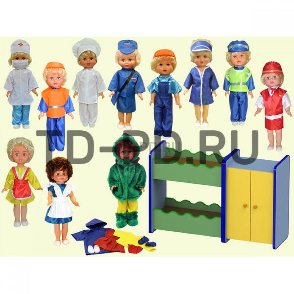Комплект кукол и аксессуаров №1 для сюжетно-ролевых игр и социализации по ФГОС (2 части)
