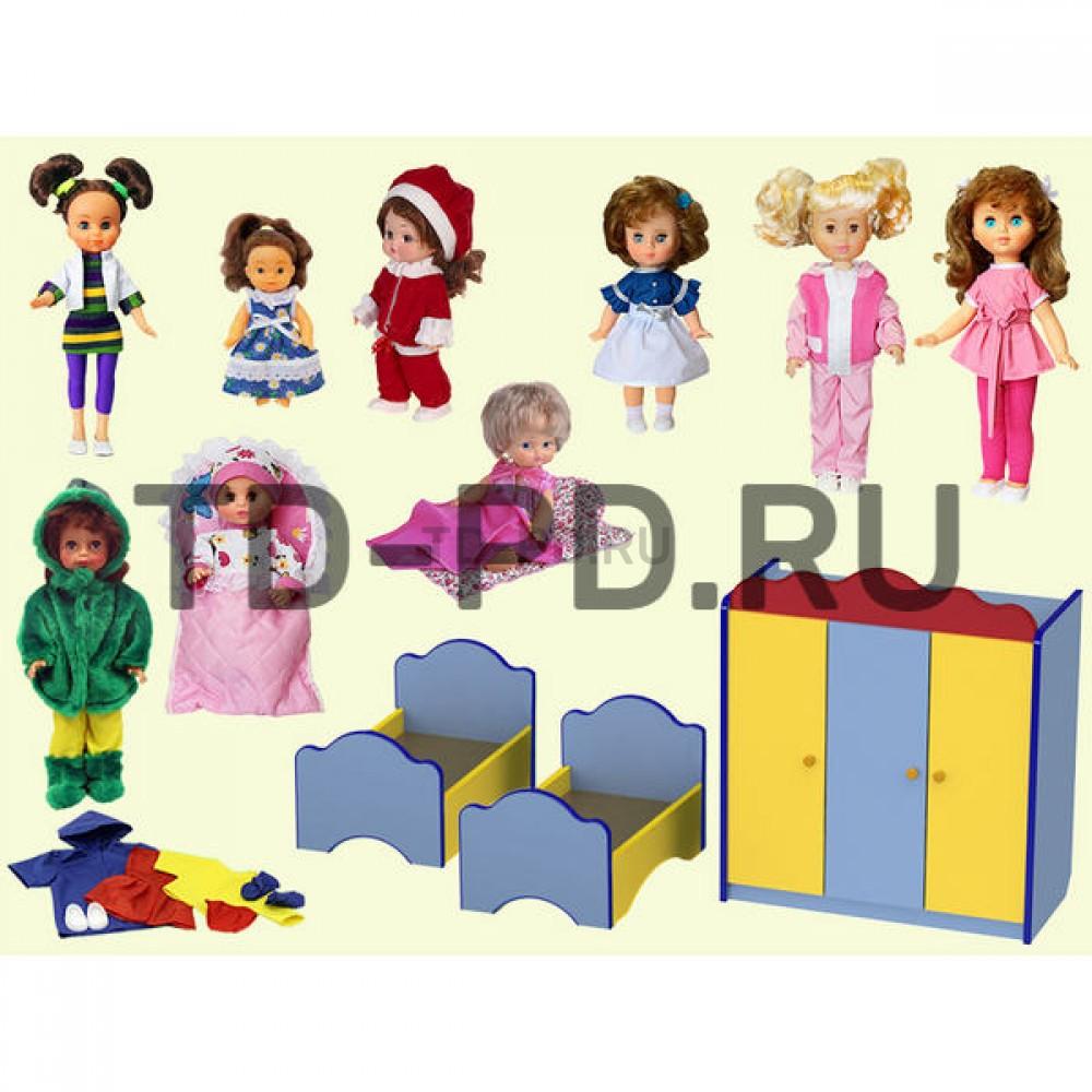 Комплект кукол и аксессуаров №2 для сюжетно-ролевых игр и социализации по ФГОС (2 части)