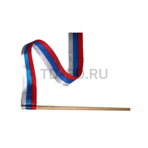 "Лента ""Россия"" 2,5х45см на деревянной палочке"