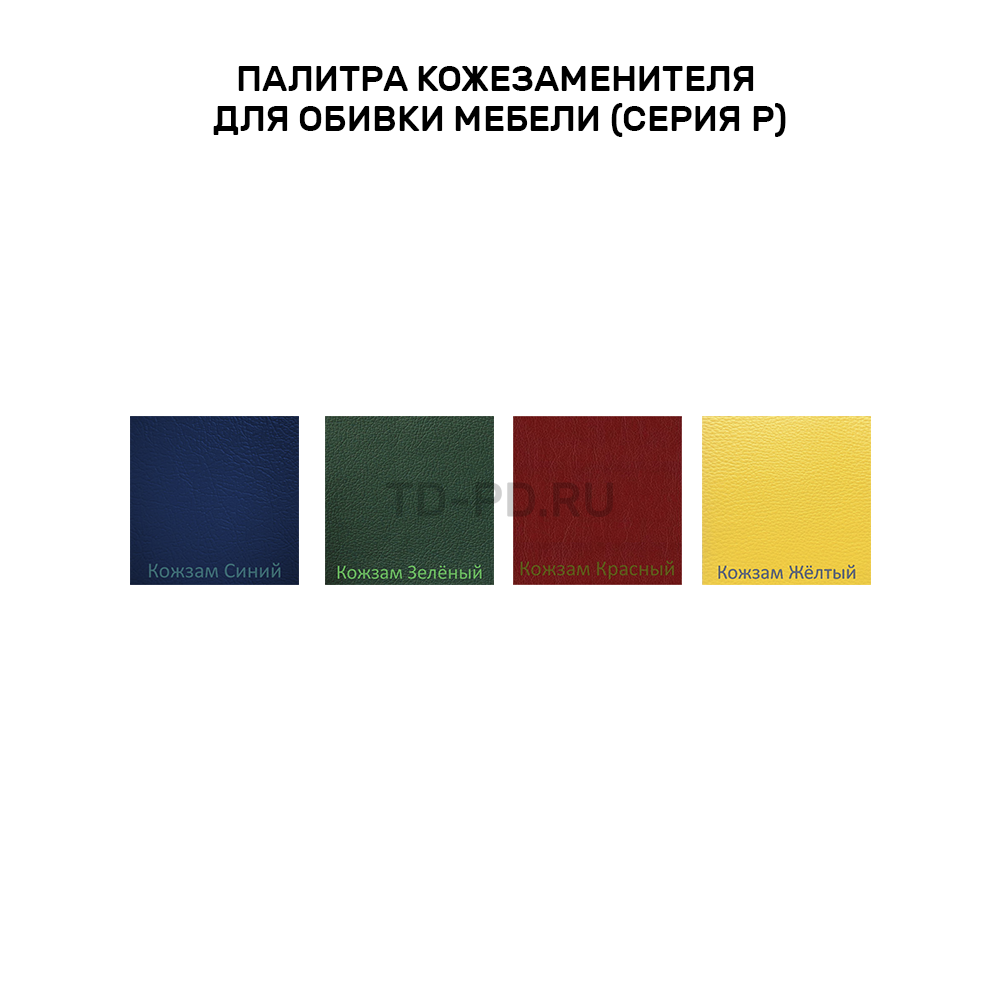 БАНКЕТКА ДЕТСКАЯ (МЯГКАЯ) М-4(Д)