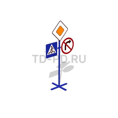 """Дорожный знак """"Тройной"""""""